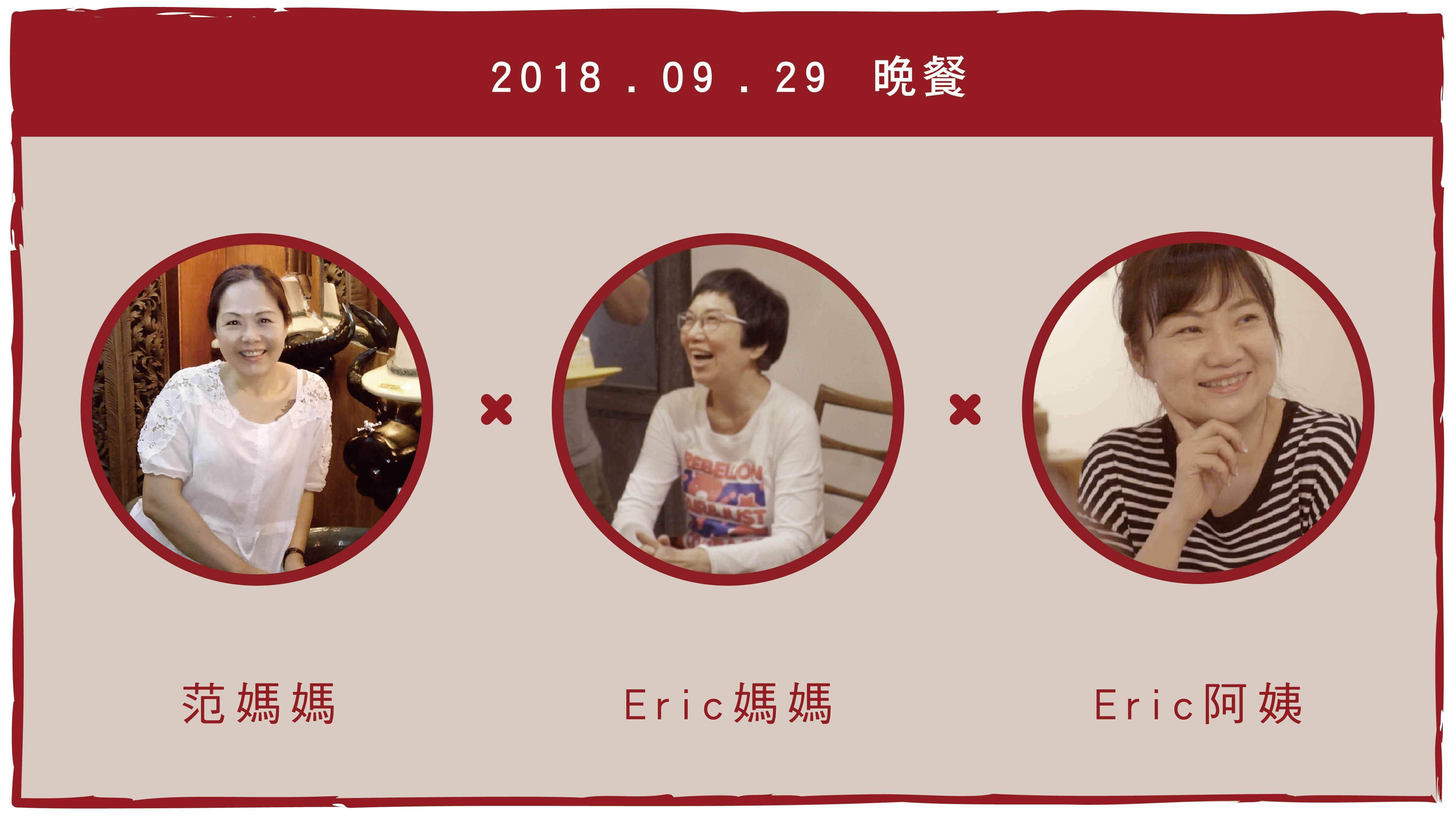 主廚介紹示意_0929
